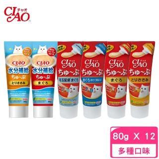【CIAO】啾嚕管狀肉泥 80g(12入組)