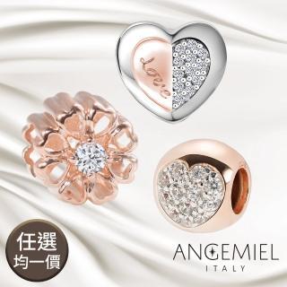 【Angemiel 安婕米】925純銀串珠 吊飾 珠飾(玫瑰金 金色 愛心 花)