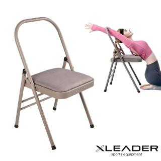 【Leader X】專業輔助伸展 升級加強版棉麻雙梁瑜珈折疊椅(淺棕色)