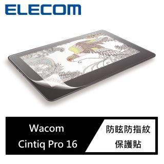 【ELECOM】Wacom