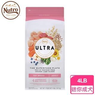 【Nutro