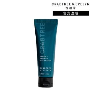 【Crabtree&Evelyn