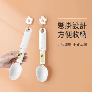 【聆翔】廚房電子勺秤(烘培秤量勺 家用小型克數 勺子秤 小秤 克秤)