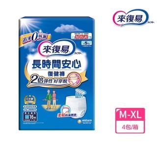 【來復易】長時間安心復健褲M-XL 4包/箱(成人紙尿褲)