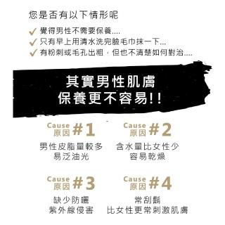 【THE BASIC 本值】保濕潔面霜 男士洗面乳100ML+壓縮潔面巾(網球王子劉丞推薦)