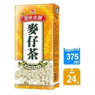 【統一】原味本舖麥仔茶375mlx24入/箱(原味本舖)
