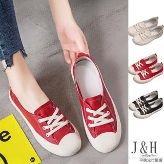 【J&H collection】韓版百搭柔軟舒適平底休閒鞋(現+預  黑色 / 紅色 / 白色)