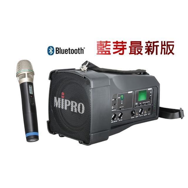【MIPRO】MA-100SB
