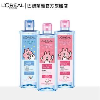 【LOREAL Paris 巴黎萊雅】三合一卸妝潔顏水-P助與兔兔限定版(3入組)