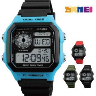 【SKMEI 時刻美】1299 俐落方形設計多功能顯示電子錶