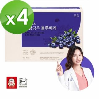 【正官庄】高麗蔘藍莓飲4盒組 (50mlX30入)