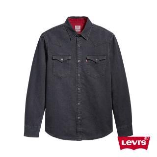 【LEVIS】男款 牛仔襯衫 / 黑灰水洗 / 撞色燈心絨內裏-熱銷單品