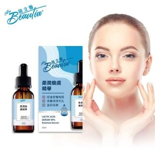 【BEAUTIA 倍立雅】柔潤煥膚原液30mlx2(促進角質的代謝)