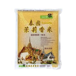 【山水米】泰國香米 2.2kg(山水米泰國茉莉香米)