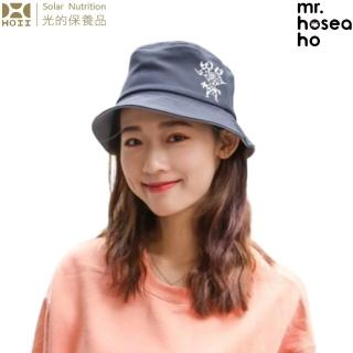 【HOII】MR.HOSEA HO 時尚雙面圓筒帽★黑灰雙面(時尚機能防曬涼感抗UPF50抗UV機能布)