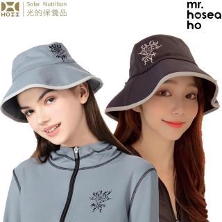 【HOII】MR.HOSEA HO 時尚可調式圓筒帽 ★2色任選(時尚機能防曬涼感抗UPF50抗UV機能布)