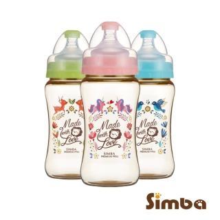 【Simba 小獅王辛巴】桃樂絲PPSU寬口雙凹中奶瓶3支組(270m)