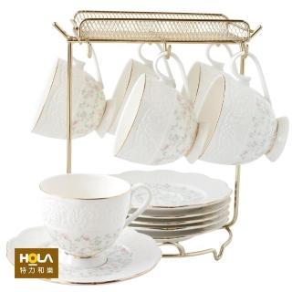 【HOLA】花語日記新骨瓷六杯盤組附金架