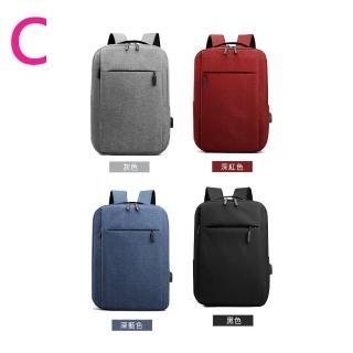 【LN 精品皮件】超輕量韓版超質感素面後背包(電腦包 後背包牛津USB充電)