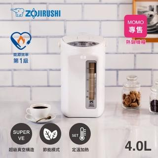 【MOMO專賣】ZOJIRUSHI象印 SuperVE 真空省電微電腦電動熱水瓶  4L(CV-TMF40MM)