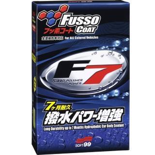 【Soft99】F7 210天鍍膜劑-全色車用