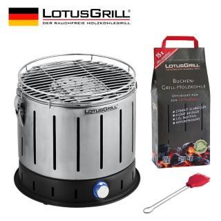 【LotusGrill】迷你不鏽鋼木炭烤肉爐  贈進口炭2.5KG+醬刷(型號G250)