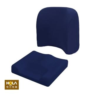 【HOLA】組高密度抗菌健康釋壓腰靠坐墊組/