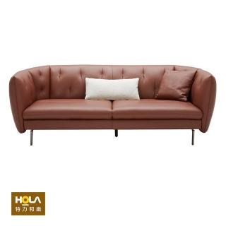 【HOLA】愛黛兒2.5人沙發 KF.022 NL8405/SPLIT 2.5S 棕