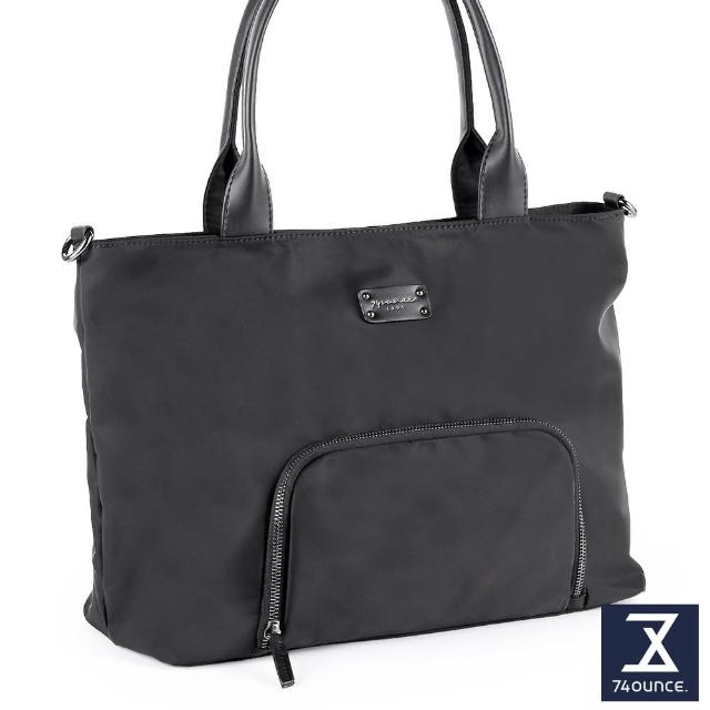 【Charming Bags】Original 托特側背包(LG-916-OR-W)