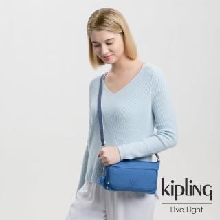 【KIPLING】經典海洋藍前袋拉鍊長形肩背包-MYRTE