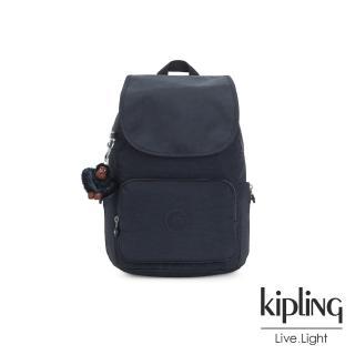 【KIPLING】沉穩素面藍掀蓋拉鍊後背包-CAYENNE