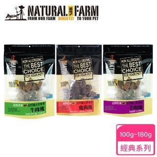 【Natural Farm 自然牧場】紐西蘭天然零食-大(點心 潔牙 挑嘴)
