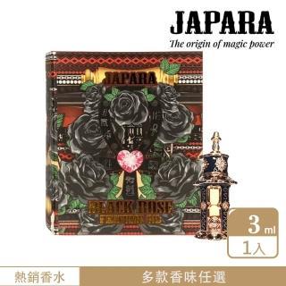 【JAPARA】BLACK ROSE 黑玫瑰 3ML(埃及費洛費香水 原廠公司貨)
