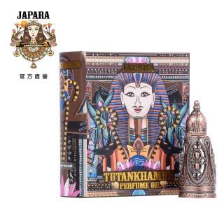 【JAPARA】TUTANKHAMUN 圖坦卡門 3ML(埃及費洛費香水 原廠公司貨)