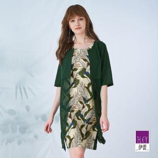 【ILEY 伊蕾】夏日印花雪紡假兩件洋裝(綠)