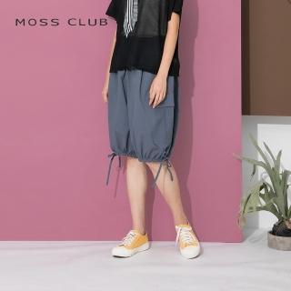 【MOSS CLUB】大口袋抽繩綁帶-短褲(二色/版型寬鬆)