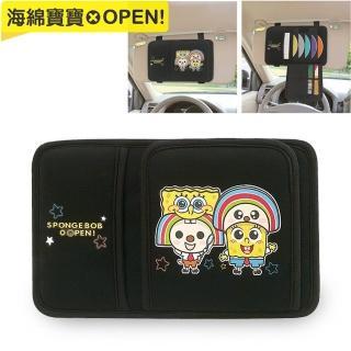 【海綿寶寶 x OPEN!】多功能遮陽板置物夾(台灣製)
