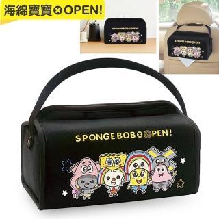 【海綿寶寶 x OPEN!】兩用面紙盒護套(台灣製)