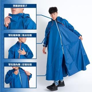 【OutPerform】去去雨水走雙拉鍊前開式風雨衣(機車雨衣、戶外雨衣)