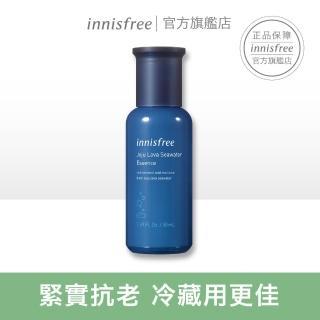 【innisfree】濟州熔岩海洋水精華 50ml