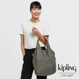 【KIPLING】編織松柏綠肩背側背包-URBANA