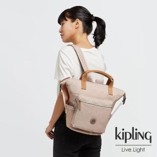 【KIPLING】活力粉雙側插扣手提後背兩用包-TSUKI S