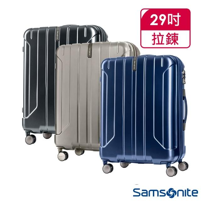 【Samsonite 新秀麗】29吋 Niar 可擴充PC材質TSA飛機輪行李箱(三色任選)