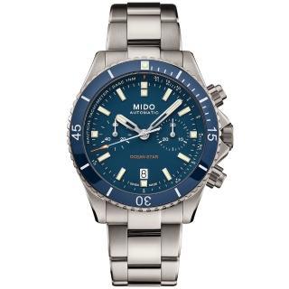 【MIDO 美度】Ocean Star 海洋之星陶瓷計時機械錶-44mm(M0266274404100)