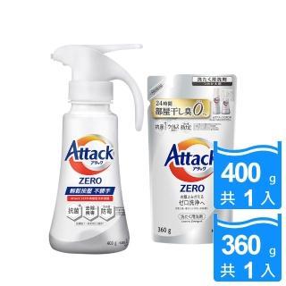 【一匙靈】Attack ZERO超濃縮噴槍型洗衣凝露 1+1件組(噴槍瓶400gx1+補充包360gx1)