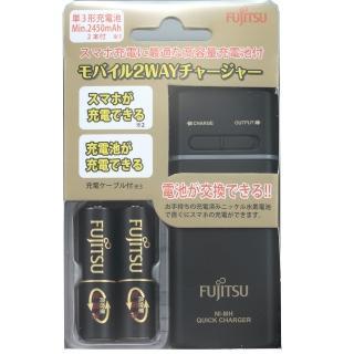 【FUJITSU 富士通】FSC-321FX-B(多功能充電器充電電池組)