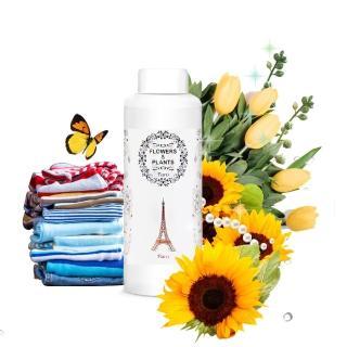 【愛戀花草】京都宇治綠茶-洗衣除臭香氛精油(250ML)