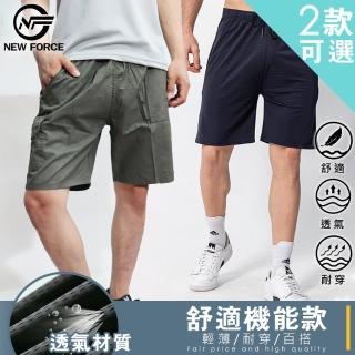 【NEW FORCE】男款休閒舒適涼感工作短褲-兩款可選(工作褲/ 男短褲/ 多口袋短褲/ 男裝)