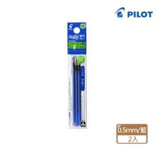 【PILOT 百樂】百樂 三色按鍵魔擦筆替芯 0.5藍3支裝(2入1包)