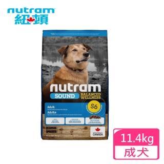 【Nutram 紐頓】S6均衡健康系列-成犬雞肉南瓜11.4kg(狗飼料 天然糧 成犬 WDJ)